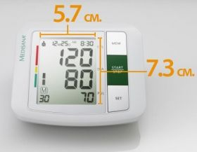 Upper arm blood pressure monitor Medisana BU 510, Germany