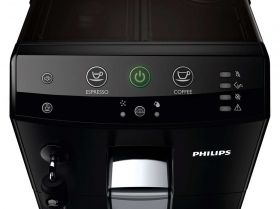 Кафемашина Philips Saeco HD8423/19