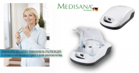 Medisana IN 550 Inhalator, GERMANY